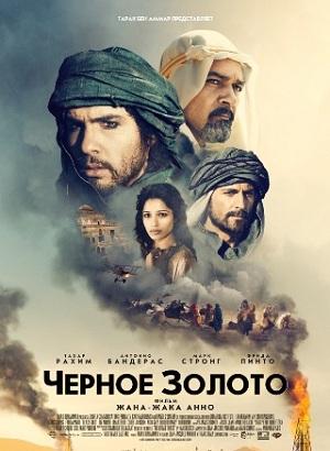 http://siazanli.ucoz.ru/Retro_films/Qara_qizil.jpg