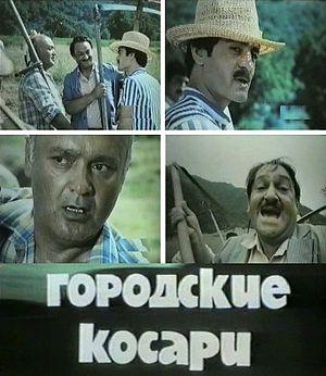 «Мухтар Сафаров Фильм» — 2004