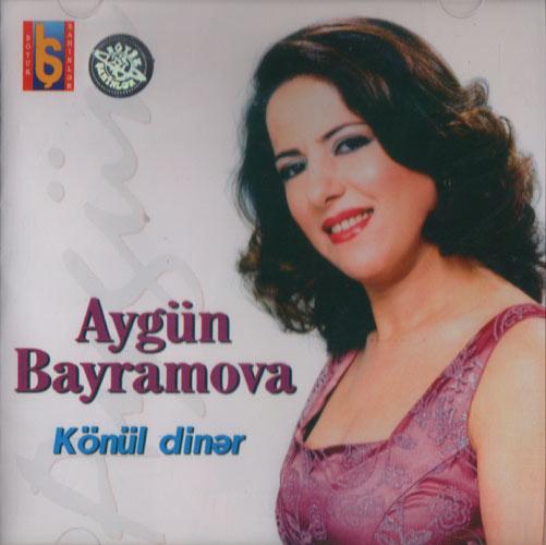 азербайджанская музыка гадир агаев